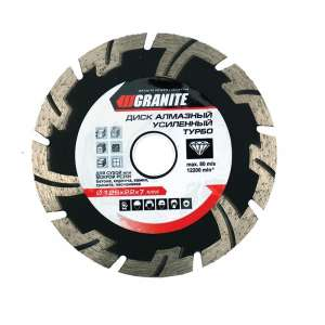 Диск алмазный GRANITE 9-03-230 REINFORCED TURBO 230 мм